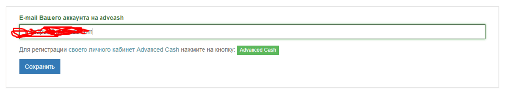 Wallstreet.cash (WSC) Регистрация